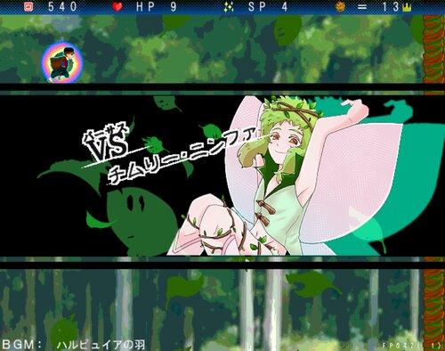 隣界レポート -久寧ノ理 Game Screen Shot3