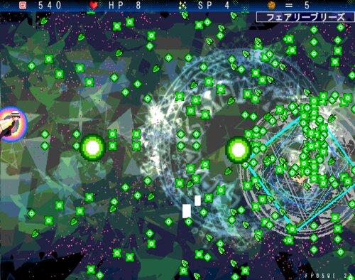 隣界レポート -久寧ノ理 Game Screen Shot4
