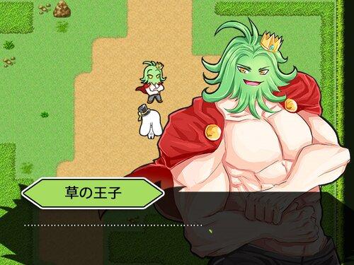 草です Game Screen Shot3