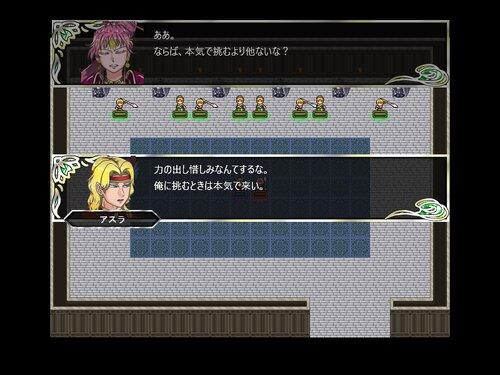 疾風勁草-双傑の絆- α版 Game Screen Shot2