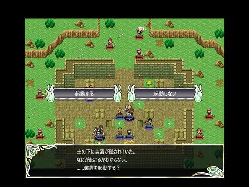 疾風勁草-双傑の絆- α版 Game Screen Shot3