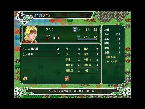 疾風勁草-双傑の絆- α版 Game Screen Shot4
