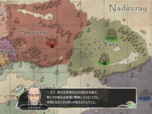 疾風勁草-双傑の絆- α版 Game Screen Shot5