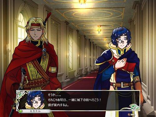 疾風勁草-双傑の絆- α版 Game Screen Shots