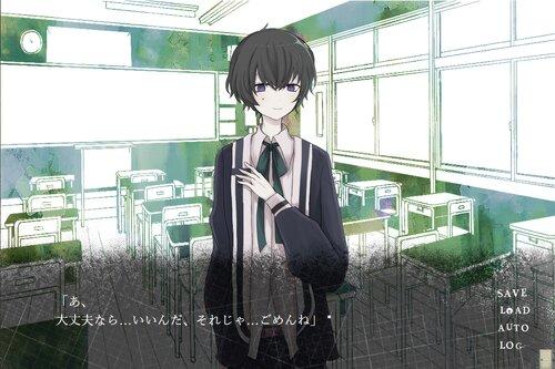 かみさまの棺【体験版】-スマホ対応- Game Screen Shot2