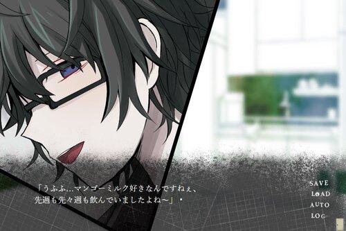かみさまの棺【体験版】-スマホ対応- Game Screen Shot4