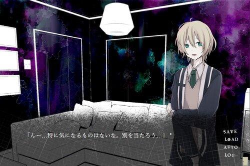 かみさまの棺【体験版】-スマホ対応- Game Screen Shot5