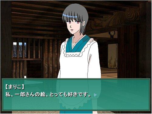ゴキブリまりこ吉里吉里版 Game Screen Shot1
