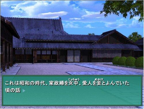ゴキブリまりこ吉里吉里版 Game Screen Shot2
