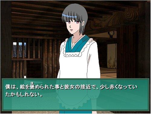 ゴキブリまりこ吉里吉里版 Game Screen Shot3