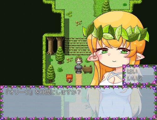 夏だ!山だ!バーベキューだ!【Ver1.00】 Game Screen Shot