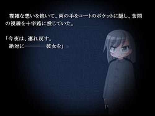 ファントムガーデン ~The Lucid Nightmare(上)~ Game Screen Shots
