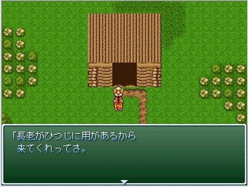 ひつじクエスト Game Screen Shot