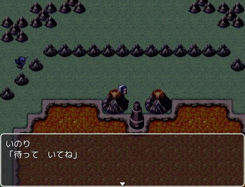 THANKSLOVE Game Screen Shot1