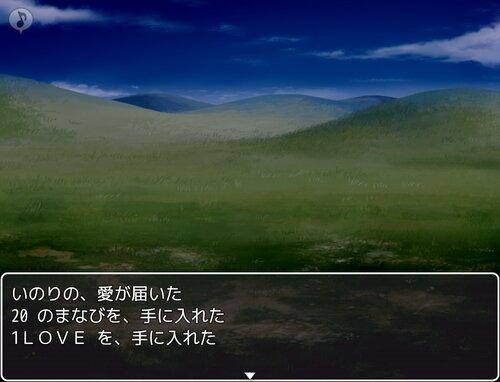 THANKSLOVE Game Screen Shot3