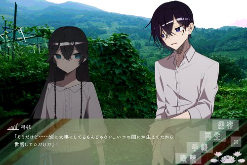 ヘクソカズラ Game Screen Shot1