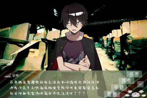 ヘクソカズラ Game Screen Shot4