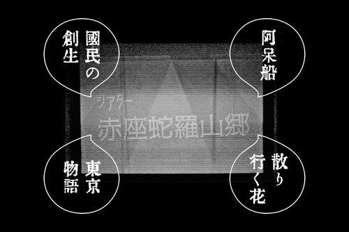 ヘクソカズラ Game Screen Shot5
