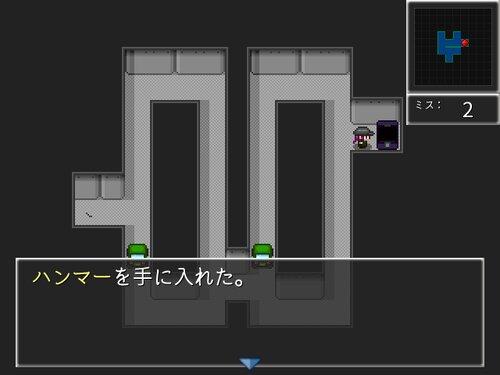 土茜町異空間回想録2 Game Screen Shot5