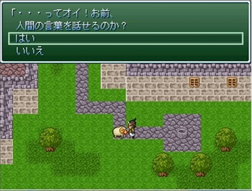 ひつじクエスト Game Screen Shot2