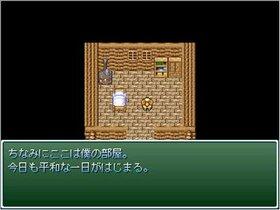 ひつじクエスト Game Screen Shot4