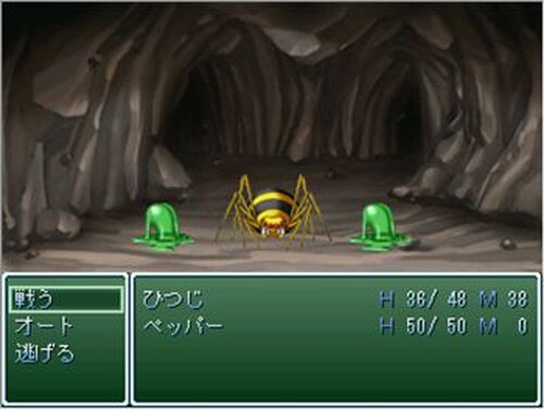 ひつじクエスト Game Screen Shot5