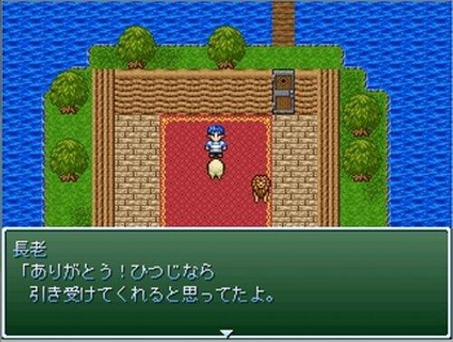 ひつじクエスト Game Screen Shots
