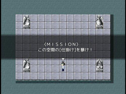 SISTER SEEKER Game Screen Shot4