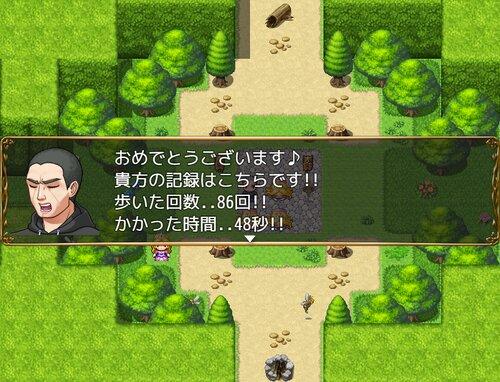 スモモ姫 Game Screen Shot3