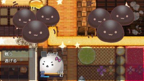 第一次タピオカ大戦 Game Screen Shots