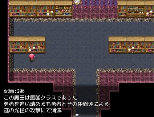 魔王ノ物語 Game Screen Shot2