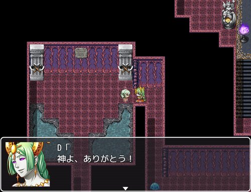 プラントの受難 Game Screen Shot5