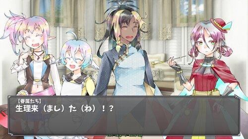 マッドブラッドガーネット(R15ver.) Game Screen Shot