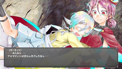 マッドブラッドガーネット(R15ver.) Game Screen Shot2