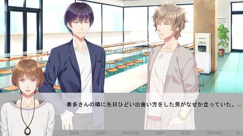 約束の起点 Game Screen Shot3