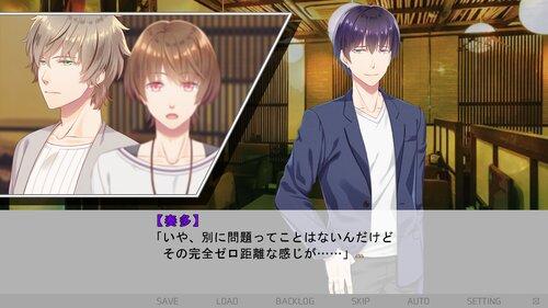 約束の起点 Game Screen Shot4