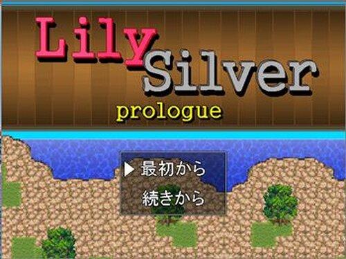 リリィシルバー0と1 Game Screen Shot2