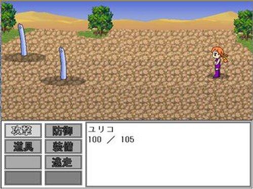 リリィシルバー0と1 Game Screen Shot4