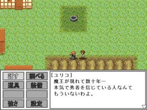 リリィシルバー0と1 Game Screen Shot5