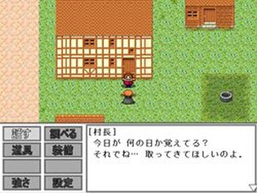 リリィシルバー0と1 Game Screen Shots