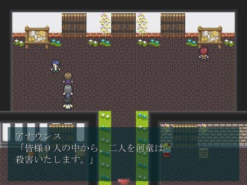 夢の中の明日 -夢物語第1章『The Water Imp In The Water』- Game Screen Shot