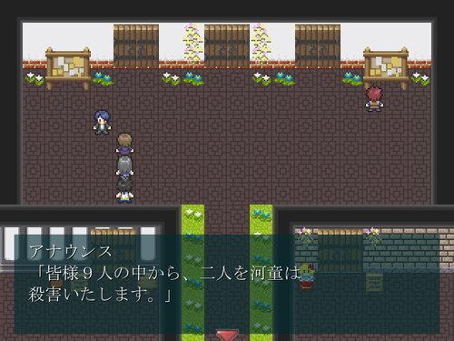 夢の中の明日 -夢物語第1章『The Water Imp In The Water』- Game Screen Shot
