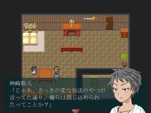 夢の中の明日 -夢物語第1章『The Water Imp In The Water』- Game Screen Shots