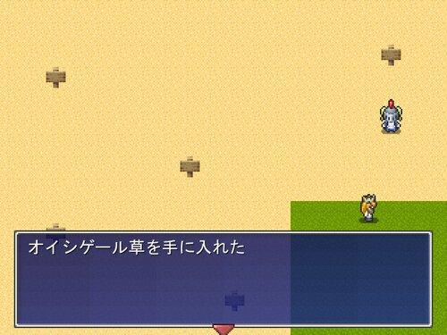 ダガー伝説~コージの避暑地大作戦んんwwwww~ Game Screen Shot3