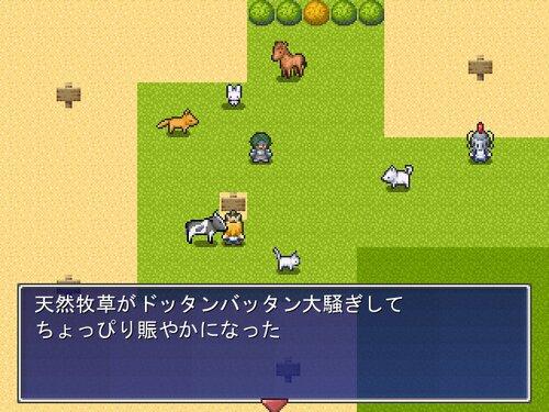 ダガー伝説~コージの避暑地大作戦んんwwwww~ Game Screen Shot4