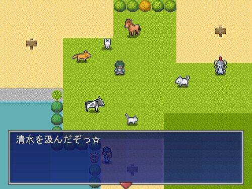 ダガー伝説~コージの避暑地大作戦んんwwwww~ Game Screen Shots