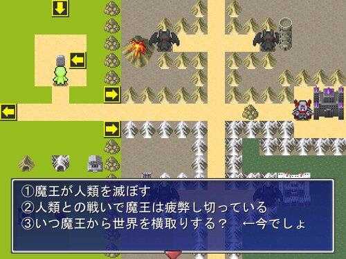 すーぱーうぃーど Game Screen Shot1