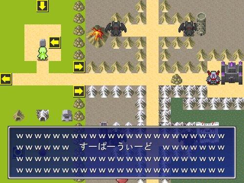 すーぱーうぃーど Game Screen Shot2