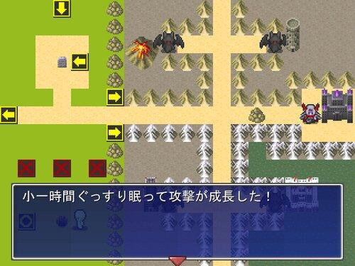 すーぱーうぃーど Game Screen Shot3