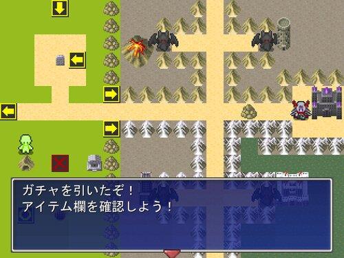 すーぱーうぃーど Game Screen Shot4
